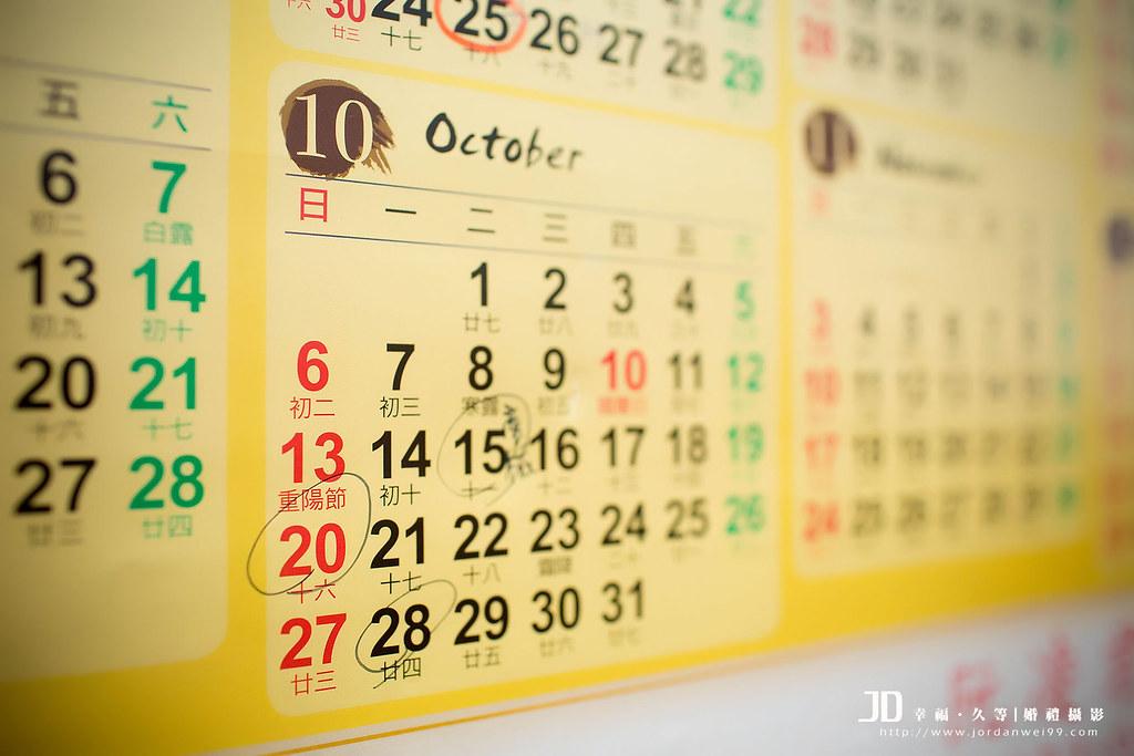 20131020-俊堯&惠伶-013