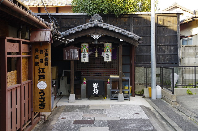 Nagoya 20131116