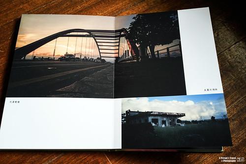 FUN_PhotoBook_9