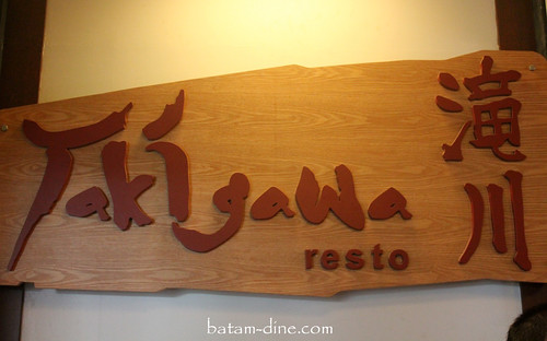Takigawa Resto Sign