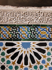 carved and tiled