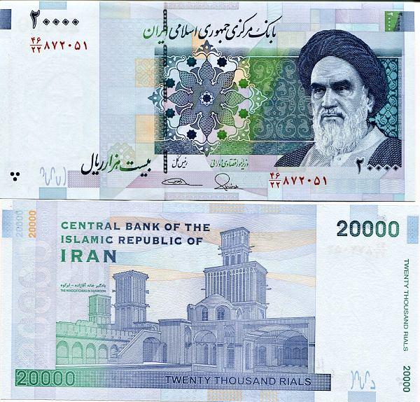 20 000 Rialov Irán 2014-15