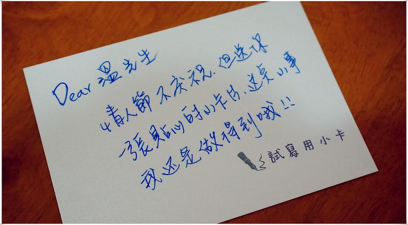 DSC03141_副本