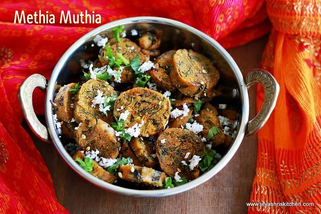 methi-muthia