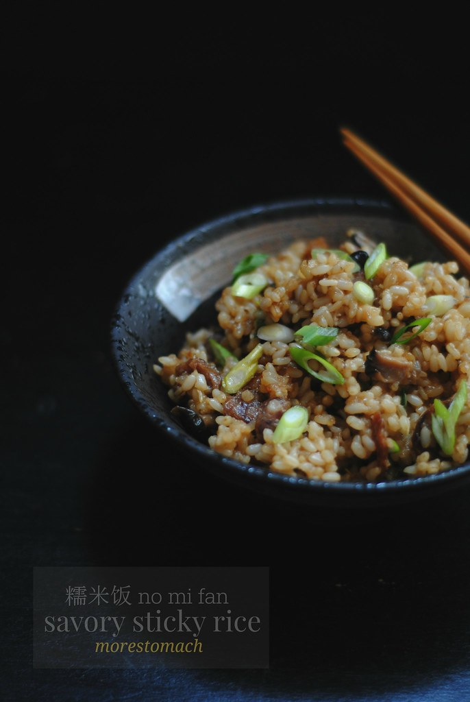 Savory Sticky Rice