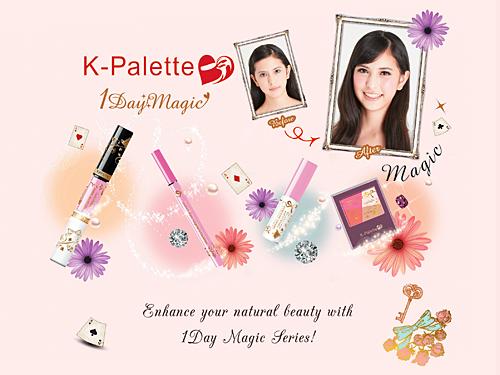 kpalette1daymagic_14