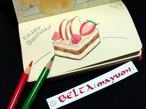 2015_02_07_cake_01_s