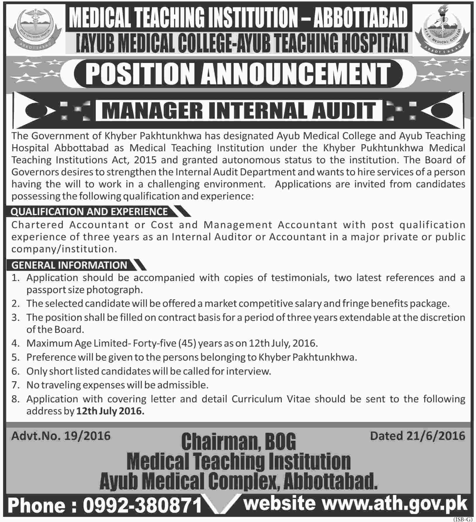 Ayub Teaching Hospital Abbottabad Internal Auditor Required