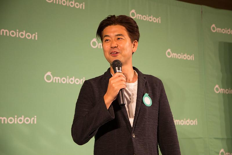 Omoidori-15