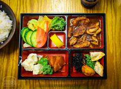 Ginger Pork Bento from from my favorite hole in th…