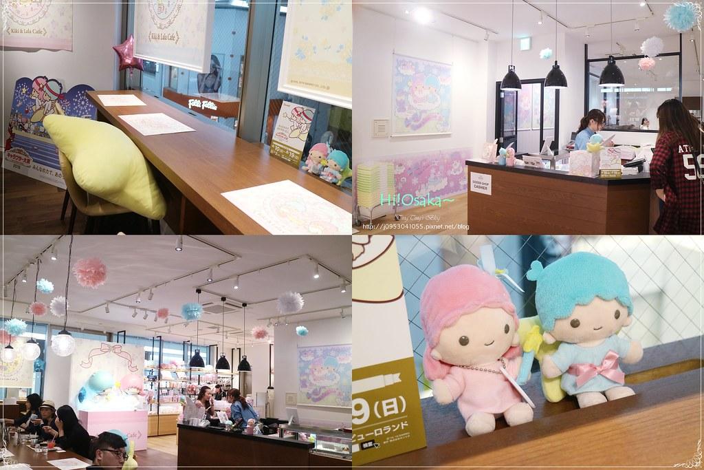 大阪Kiki & Lala Café(29)