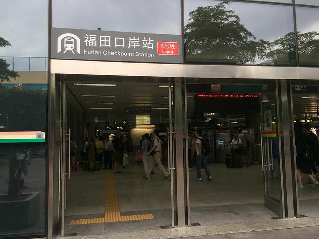 Futian Checkpoint | ExploreShenzhen