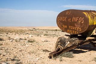 Tunisia_IMG_3231.jpg
