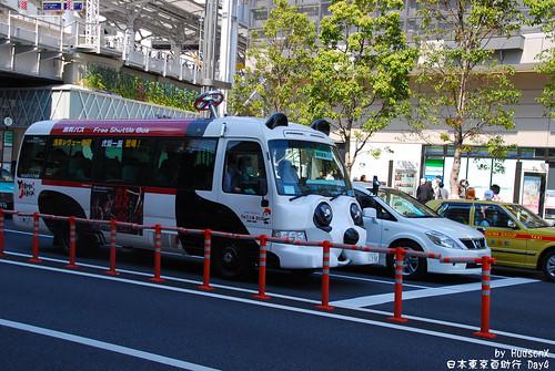 熊貓公車也很可愛