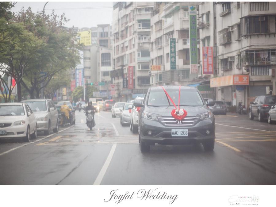 婚攝 小朱爸 IMG_00049