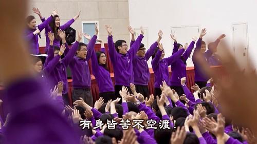 大學團全體同修一同發願,大願大行此生一定與 師同心同行成就佛道,有身皆苦不空渡!