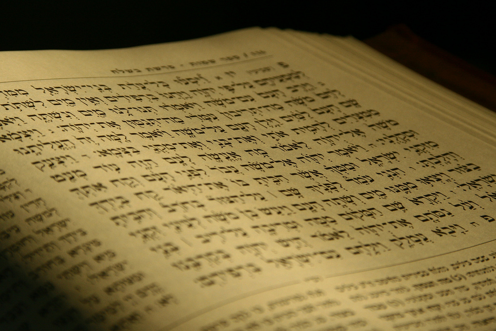 Hebrew Of The Torah And The Christian Bible  U2013 This  U0026 39 N That