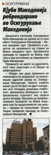 Кјуби Македонија ребрендирано во Осигурување Македонија