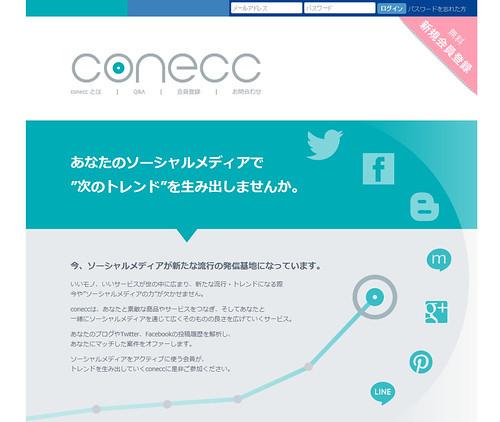 conecc(コネック)|ソーシャルメディアユーザーのためのモニターサービス - Google Chrome 20130828 132058