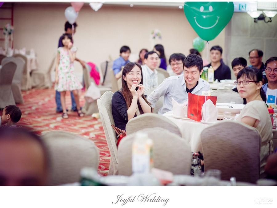 士傑&瑋凌 婚禮記錄_00156