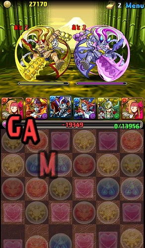 vs_takeminakata_gameover_131011