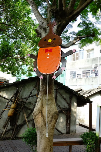 老樹根魔法工坊
