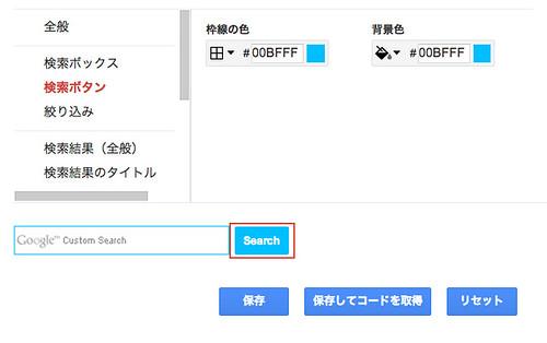 スクリーンショット 2013-10-16 1.32.23