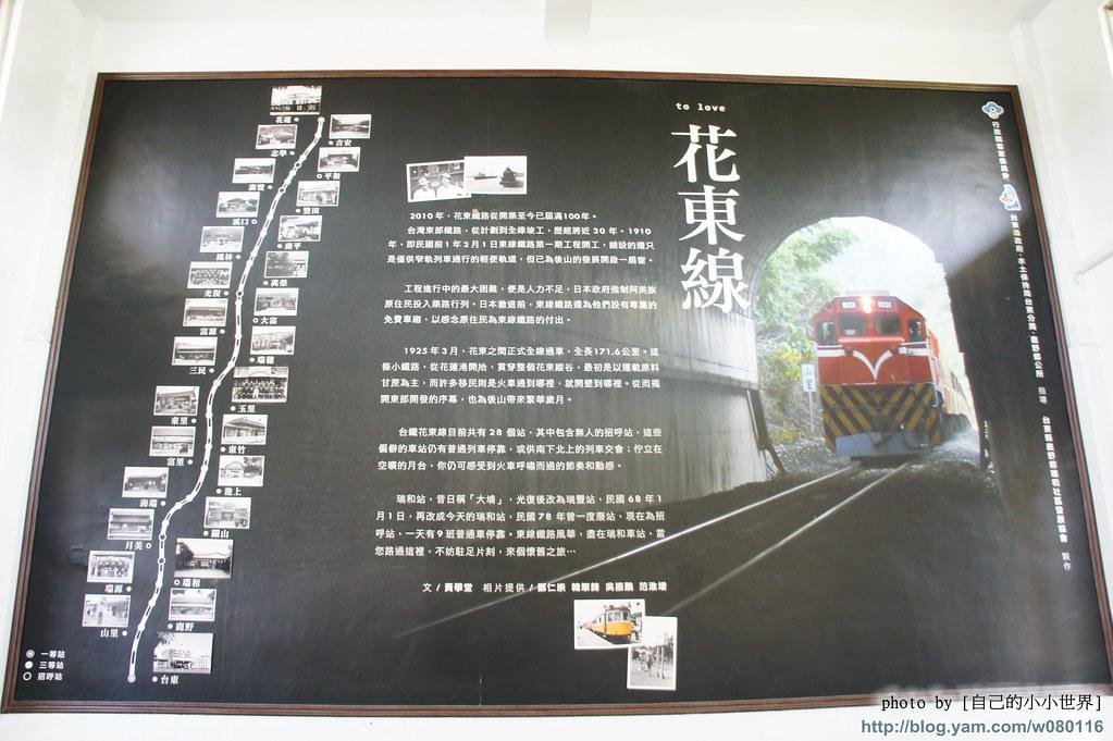 DSC01704w