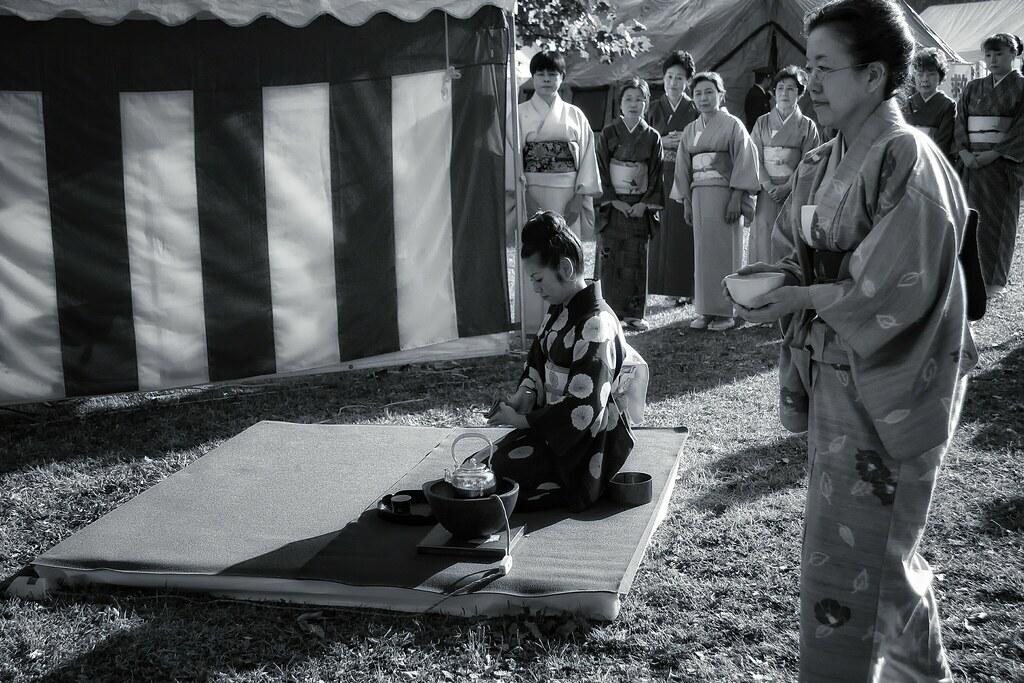 The Tea Ceremony In Tokyo