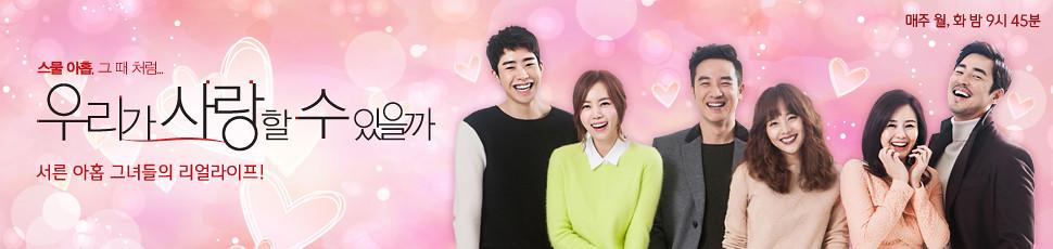 2013年12月韓劇
