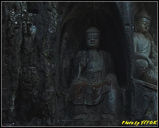 杭州 飛來峰景區 - 010 (飛來峰石雕佛像)