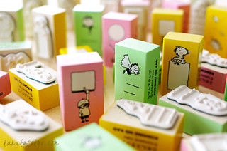 Small colorful tag rubber stamp