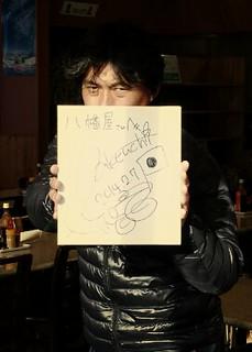 竹内選手のサイン