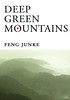 Click to visit Deep Green Mountains