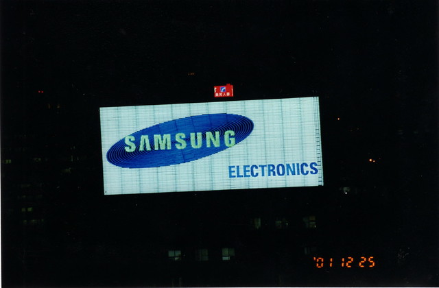 samsung-049012-1
