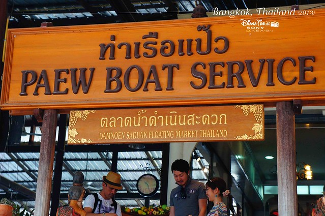 Day 4 Bangkok, Thailand - Damnoen Saduak Floating Market 01