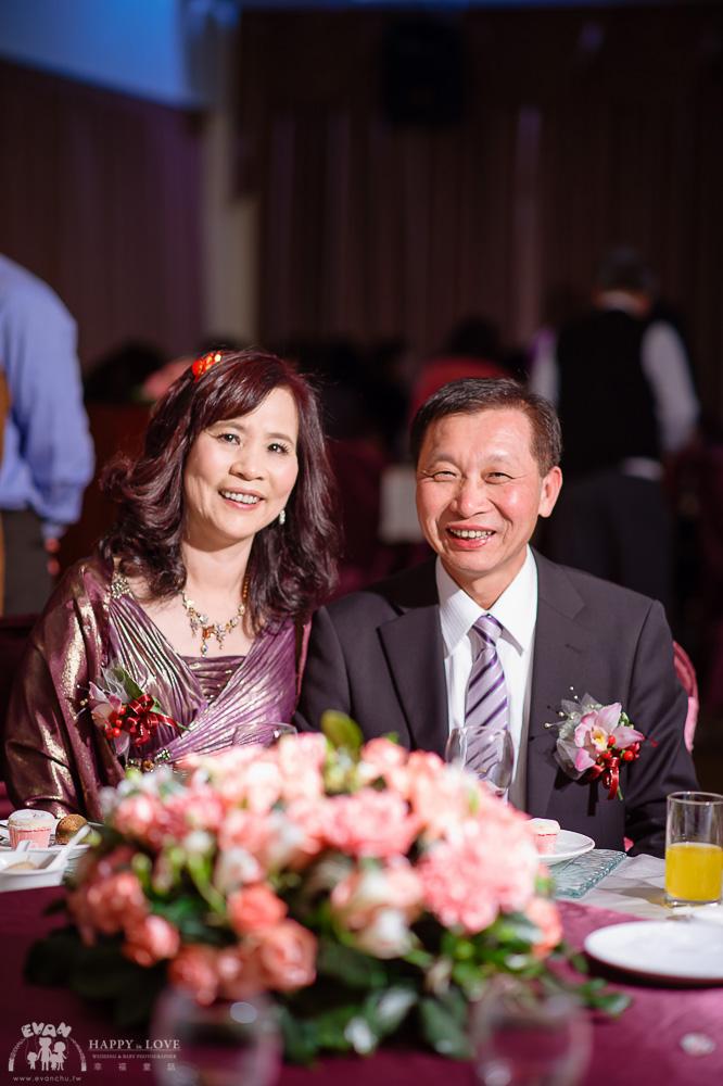 子瑄&睆璿 婚禮紀錄_192