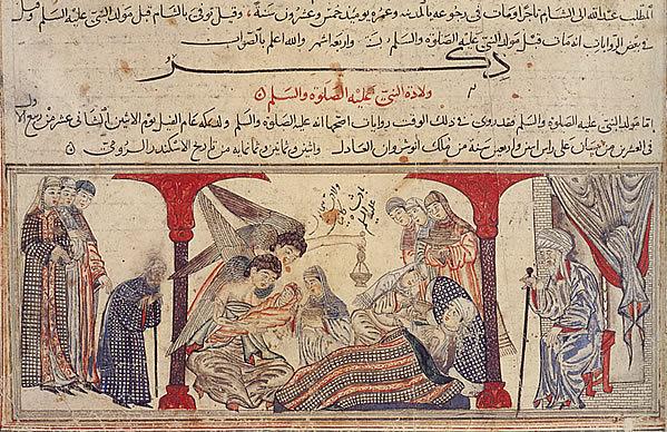 Persian illustration, showing the birth of Muhammad
