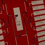 tokaigi_01-33