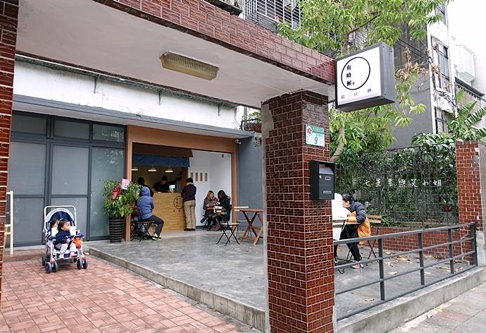 1 台北松山民生社區有時後紅豆餅
