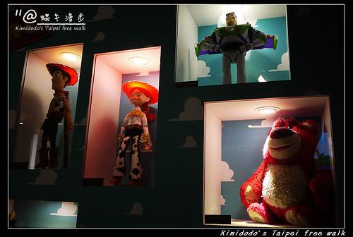 迪士尼90周年特展 (7)