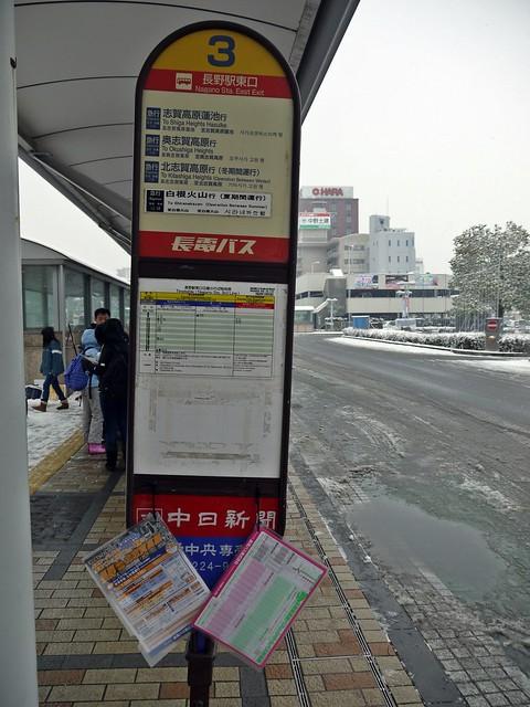 Bus to Snow Monkey Park