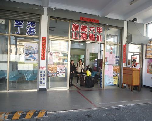 Ta-Kaohsiung-Hengchun-bua (1)