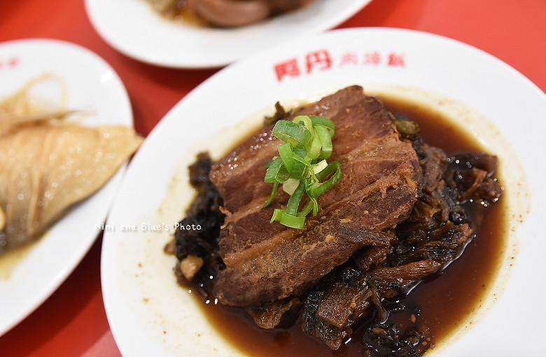 沙鹿美食小吃餐廳阿丹肉燥飯13