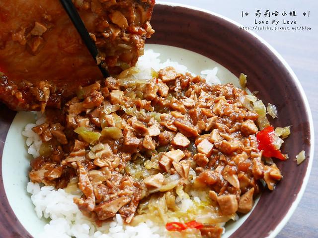 淡水捷運站附近餐廳美食黑殿排骨飯 (15)