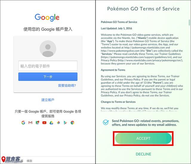 Pokemon Go_03