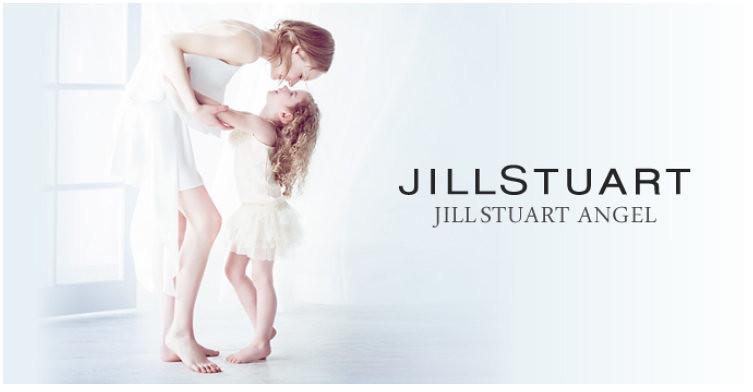 ジルスチュアート エンジェル  シリーズから選ぶ  JILLSTUART BEAUTY コスメ通販 公式オンラインショップ - Mozilla Firefox 12.05.2013 64915