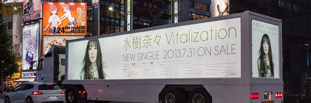 "Nana Mizuki 29th single ""Vitalization"" AD trailer in Akihabara (small ver.)"