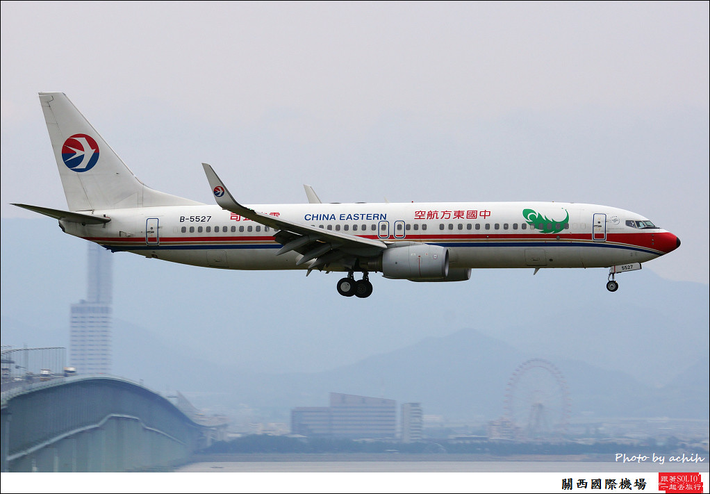 China Eastern Airlines B-5527