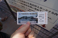 130814 YOKOSUKA軍港めぐり